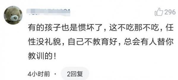 谢霆锋爸爸谢贤当街发飙踢7岁小孩,网友却说揍得好
