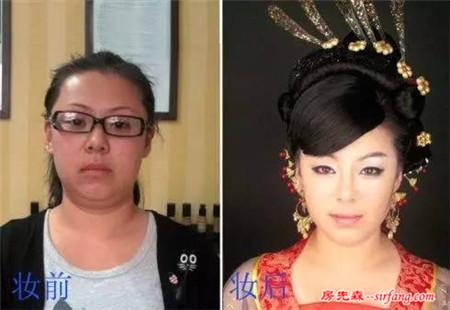 涼皮大嬸化妝後自己都認不出! 化妝和裝修一樣重要!